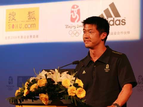 图文:搜狐阿迪达斯共赢08奥运