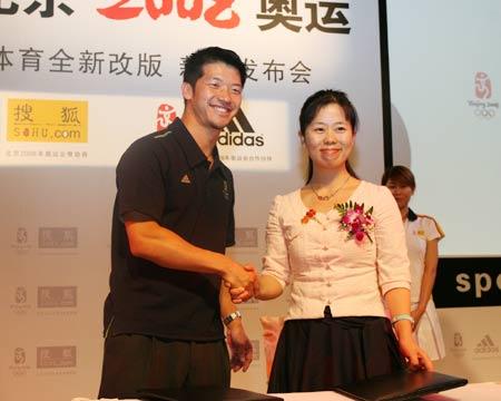 图文:搜狐阿迪达斯共赢08奥运 签约双方握手