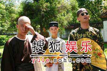 黄晓明/韦小宝带着双儿出游
