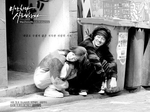 """韩国""""催泪弹""""来袭 《对不起我爱你》今开播"""