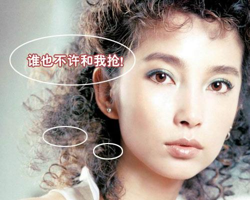 """《落叶》前景看好 赵薇李冰冰争演""""发廊妹"""""""