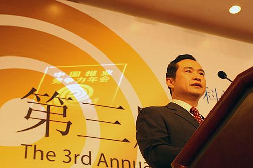 连启华:贯彻落实科学发展观 推进报业改革发展