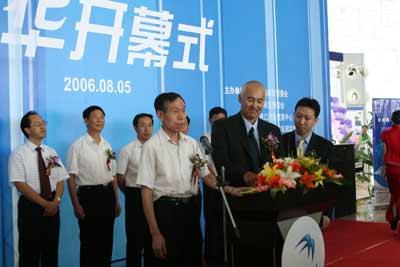 天津保税区空港国际汽车夏季嘉年华启动