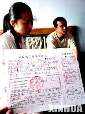 哈尔滨一名6岁女孩因静点克林霉素导致死亡(图)