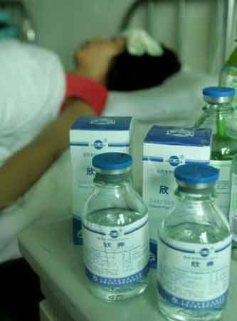 西安3名患者注射欣弗病情严重(图)
