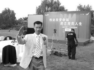 赢在中国2006_宁夏小伙央视展露创业风采(图)-搜狐新闻