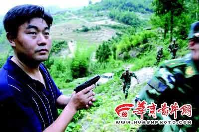 陕西汉阴7-16特大杀人案 疑犯现身石泉深山(图)