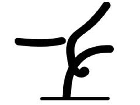 北京2008奥运会体育图标揭晓 体操