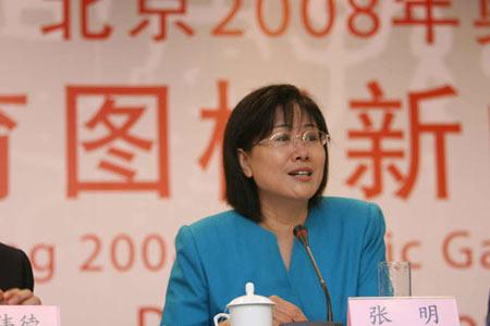 图文:奥组委文化活动部副部长张明女士