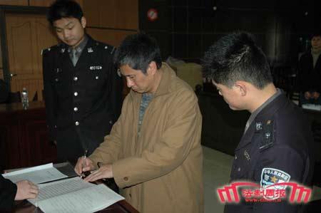 亿万富翁王京因贪污身陷牢狱 出事前正筹备结婚