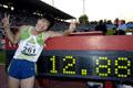 北京2008奥运会倒计时2周年