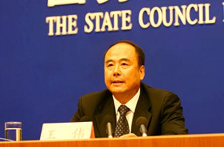 奥运筹备发布会 奥组委执行副主席王伟介绍情况