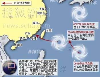 台风桑美和强热带风暴宝霞或成双台风影响广东