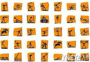 奥运图标最初创意者27岁 称马术图标最满意(图)