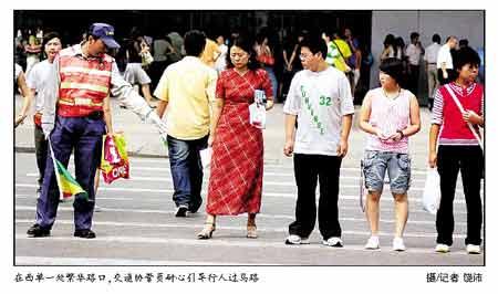 万名奥运志愿者上街纠正违章 发放宣传材料(图)