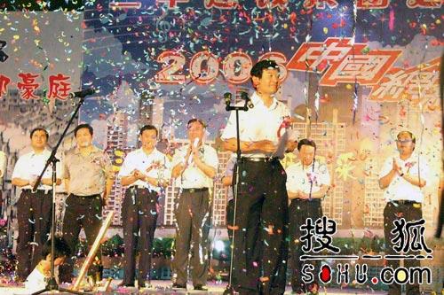 中国首届网络音乐节开幕 金唱片注入数字活力