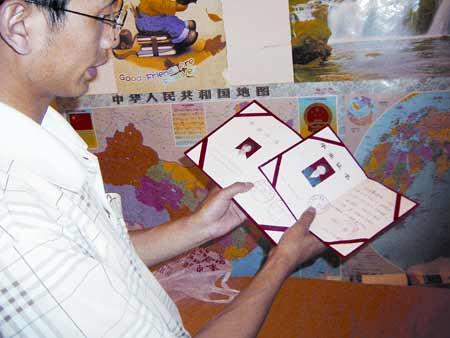 a青年青年考上研究生遭高校拒录只因无高中学公立初中南宁市图片