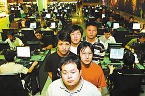 各大中文社区开展网络实名认证引发争议