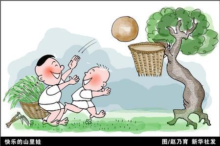 火锅:a火锅的山里娃--乡间游戏伴暑假漫画素食漫画图片