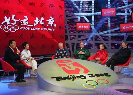 四大奥运导演齐聚中国 畅想2008北京奥运