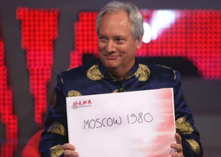 图文:柏奇选择莫斯科作为奥运开幕式的最爱