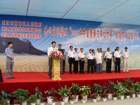 中国警察汽车拉力赛 勘路车交接仪式在武汉举行