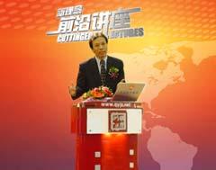 北京多赢时代文化传媒有限公司电视栏目推介
