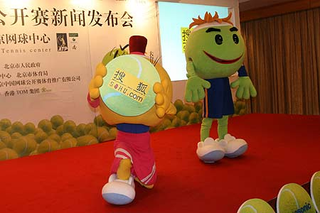 图文:2006中网召开发布会 搜狐第三年成赞助商