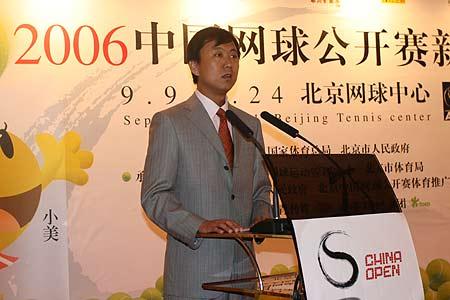 图文:2006中网召开发布会 中网公司总经理发言