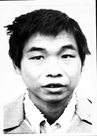 陕西汉阴发生了特大杀人案件10人死亡(图)