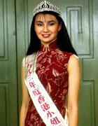 1983年香港小姐亚军:张曼玉