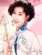 1991年香港小姐冠军:郭蔼明