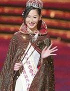 2004年香港小姐冠军:冠军:徐子珊