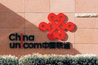 电信重组再爆新版本 中国联通H股、A股均大涨