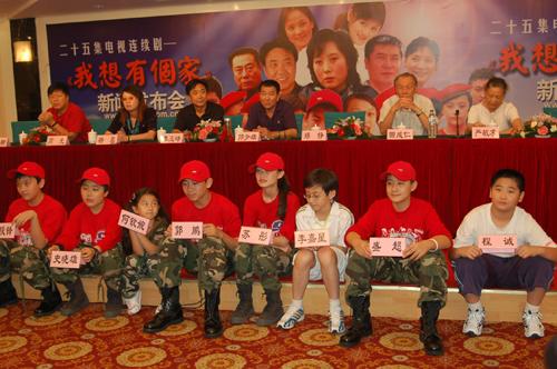 北京红菲林影视文化传媒有限公司电视剧推介