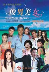 上海和展影视制作有限公司电视剧推介