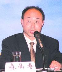 2914亿日元助中国环保事业