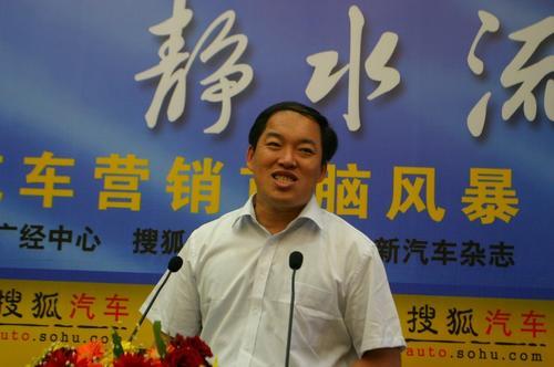 薛旭:2006年中国汽车营销战略中期盘点与分析