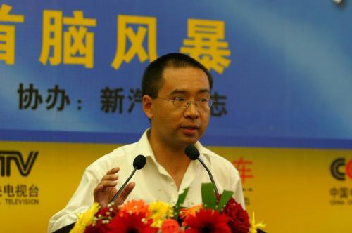 俞清木:挟新媒体优势 搜狐汽车强势出击北京车展