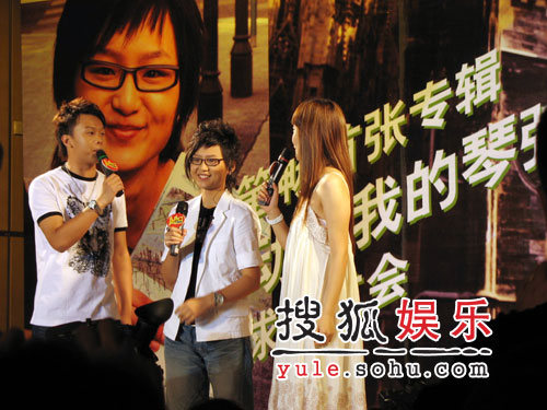 周笔畅首张专辑广州首发 现场变超级KTV(图)