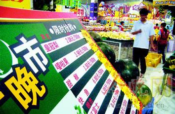 本市一家大型超市在开设早市的同时又推出了晚市,不仅营业时间延
