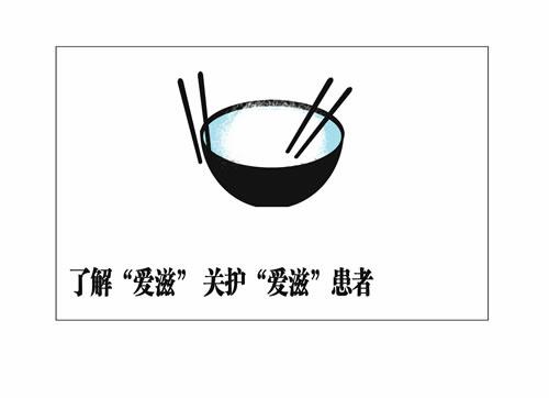 """图文报道:""""扬子晚报""""杯公益广告设计大赛[1]"""