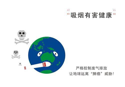 """图文报道:""""扬子晚报""""杯公益广告设计大赛[4]"""