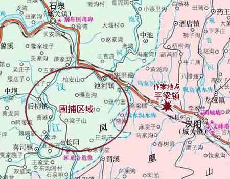 搜捕A级通缉犯邱兴华第7天 嫌犯仍藏匿在山中