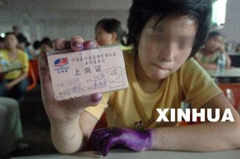 成年人日小幼女_组织者为学校女老师,这些未成年女孩每天要工作16个小时,手烂了也不敢