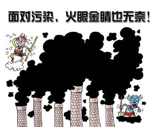 """图文报道:""""扬子晚报""""杯公益广告设计大赛[2]"""
