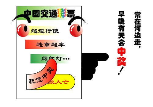 """图文报道:""""扬子晚报""""杯公益广告设计大赛[3]"""