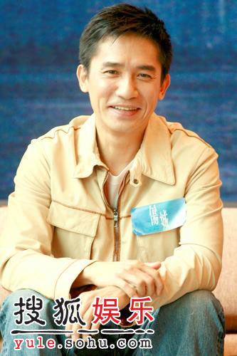 电影《伤城》香港记者会 梁朝伟笑容迷人(图)