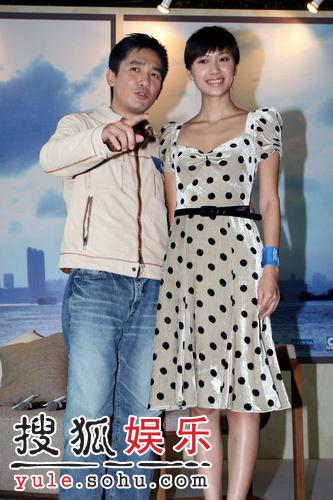电影《伤城》香港记者会 伟仔徐静蕾登对(图)