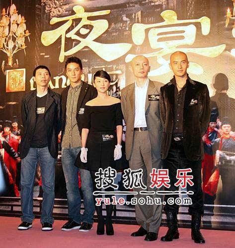 《夜宴》香港记者会 黄晓明葛优同台光头(图)
